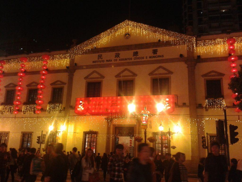 istituto portoghese coloniale a macao