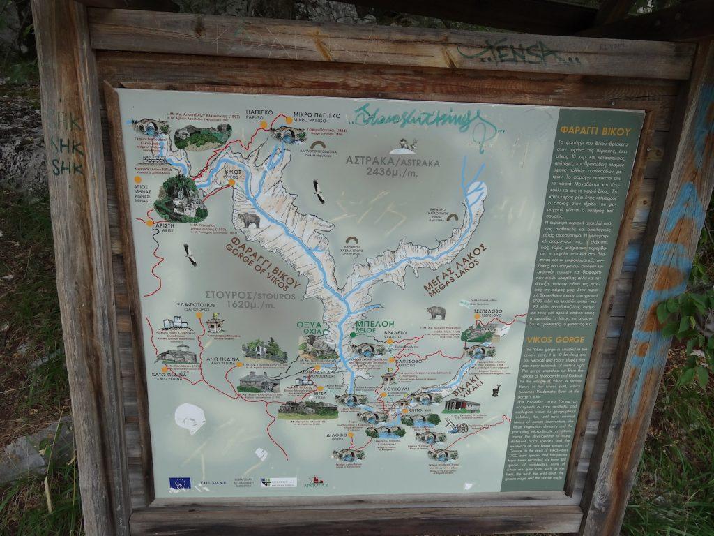 i ponti di Zagori